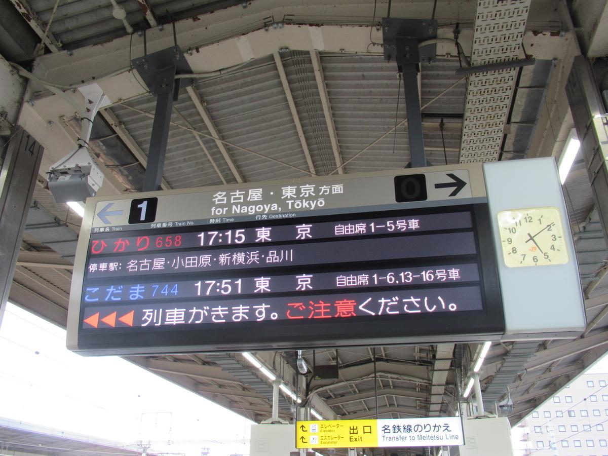 f:id:watakawa:20200803113652j:plain