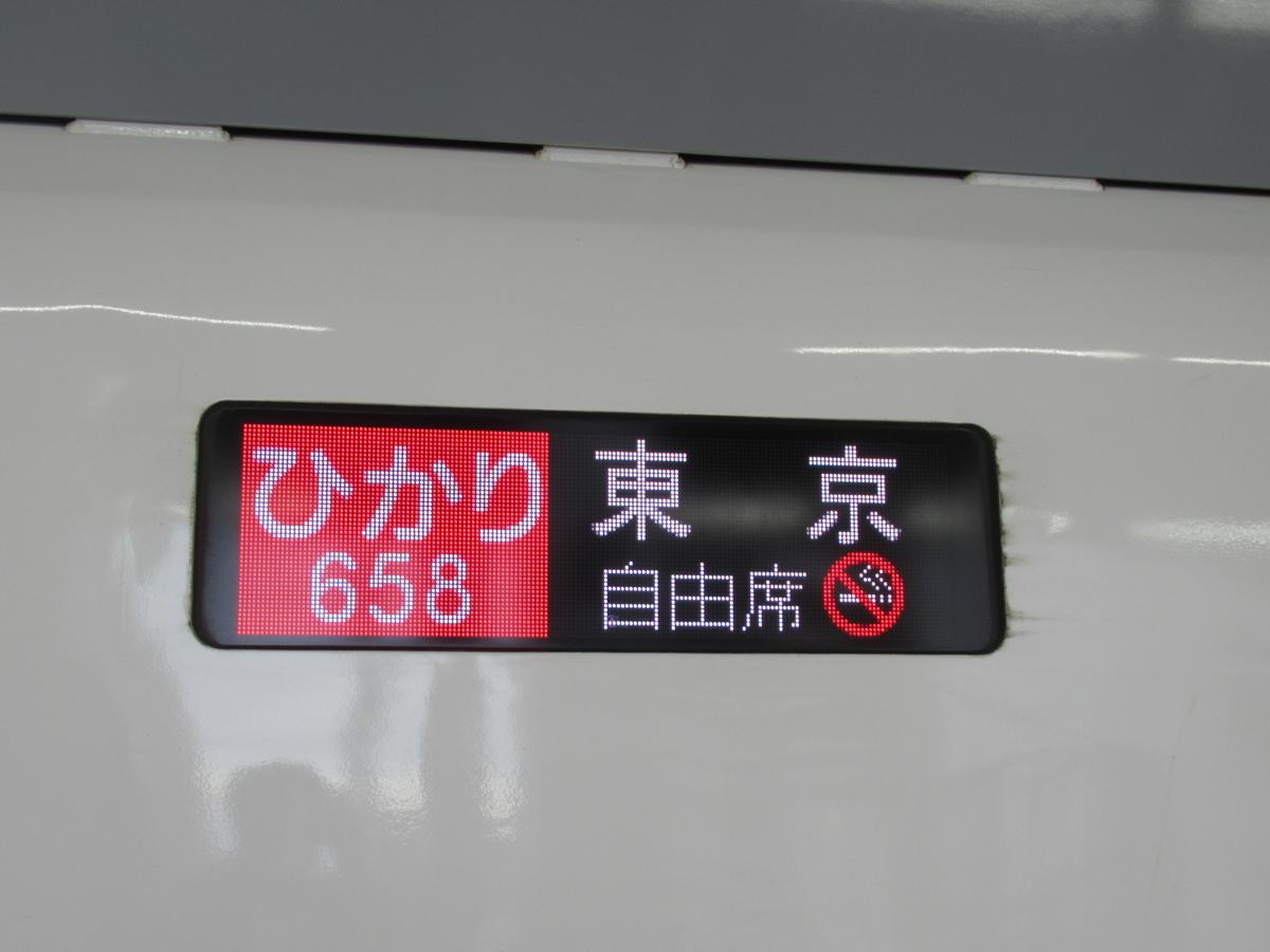 f:id:watakawa:20200803113954j:plain
