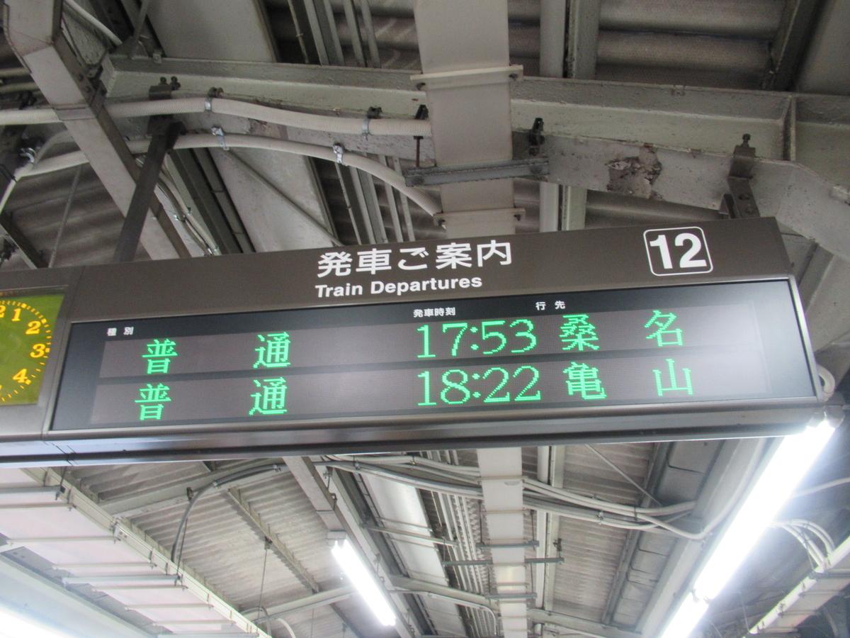 f:id:watakawa:20200805234349j:plain