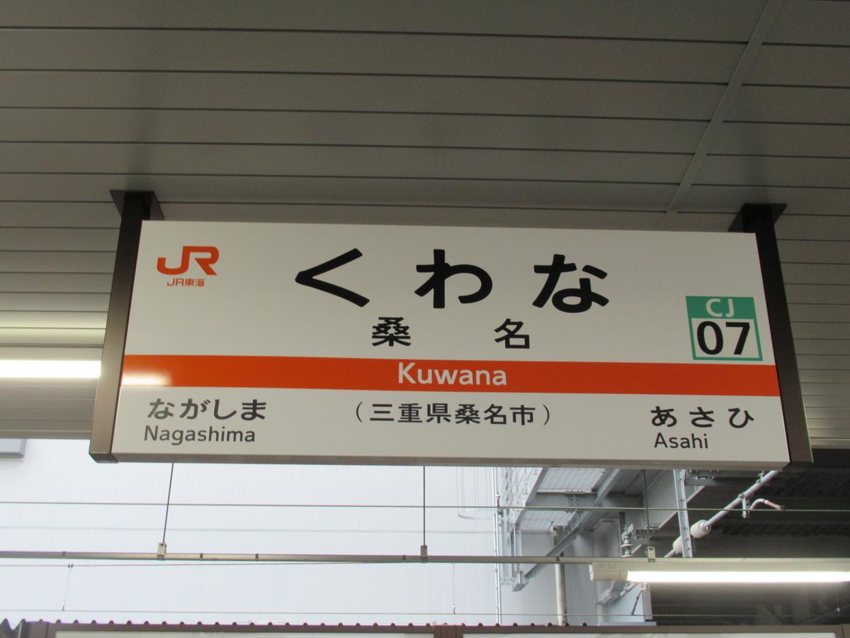 f:id:watakawa:20200805235713j:plain