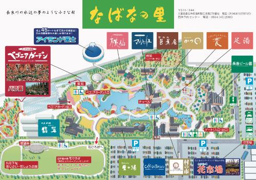 f:id:watakawa:20200806003147j:plain