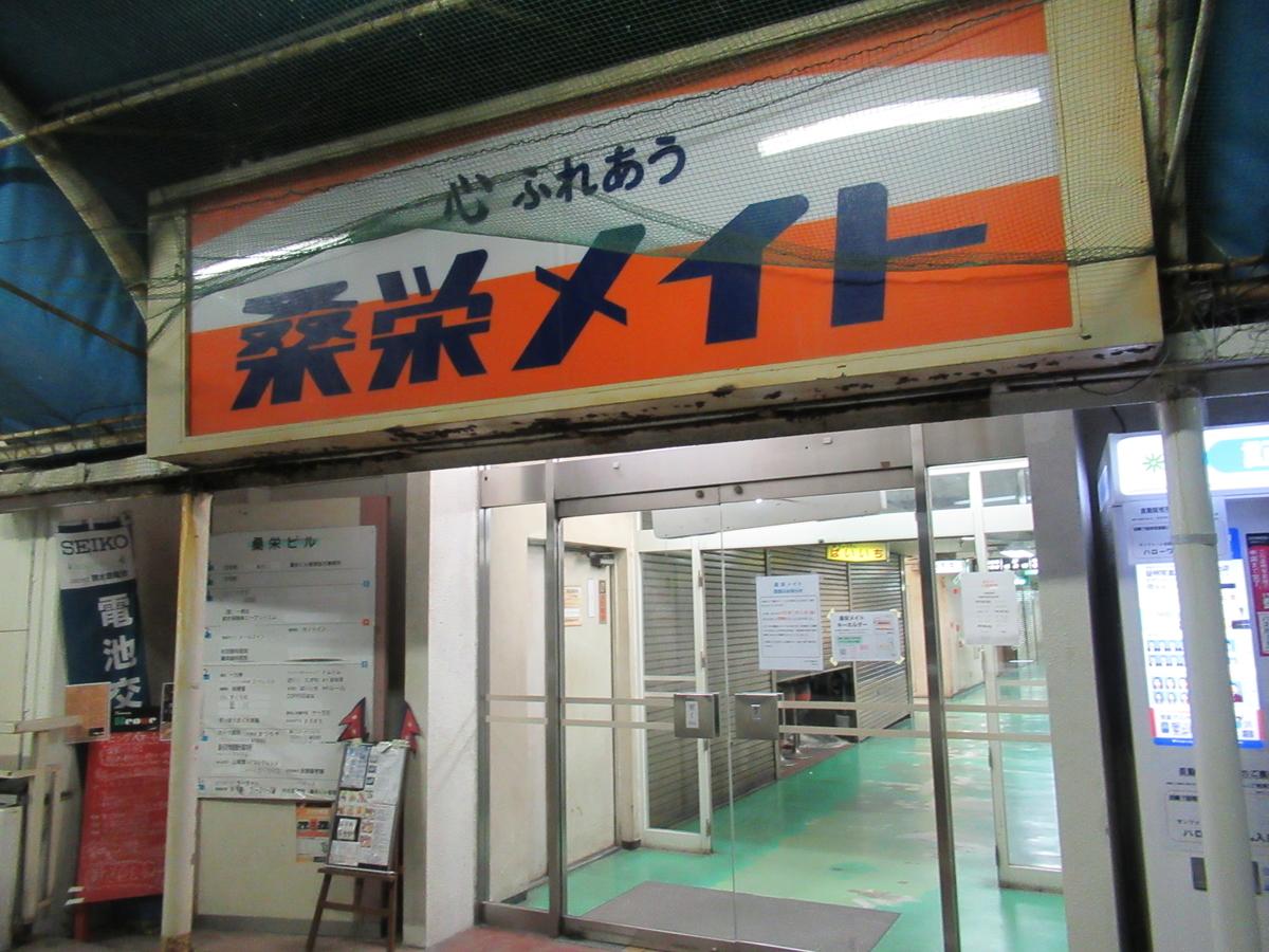 f:id:watakawa:20200806134814j:plain