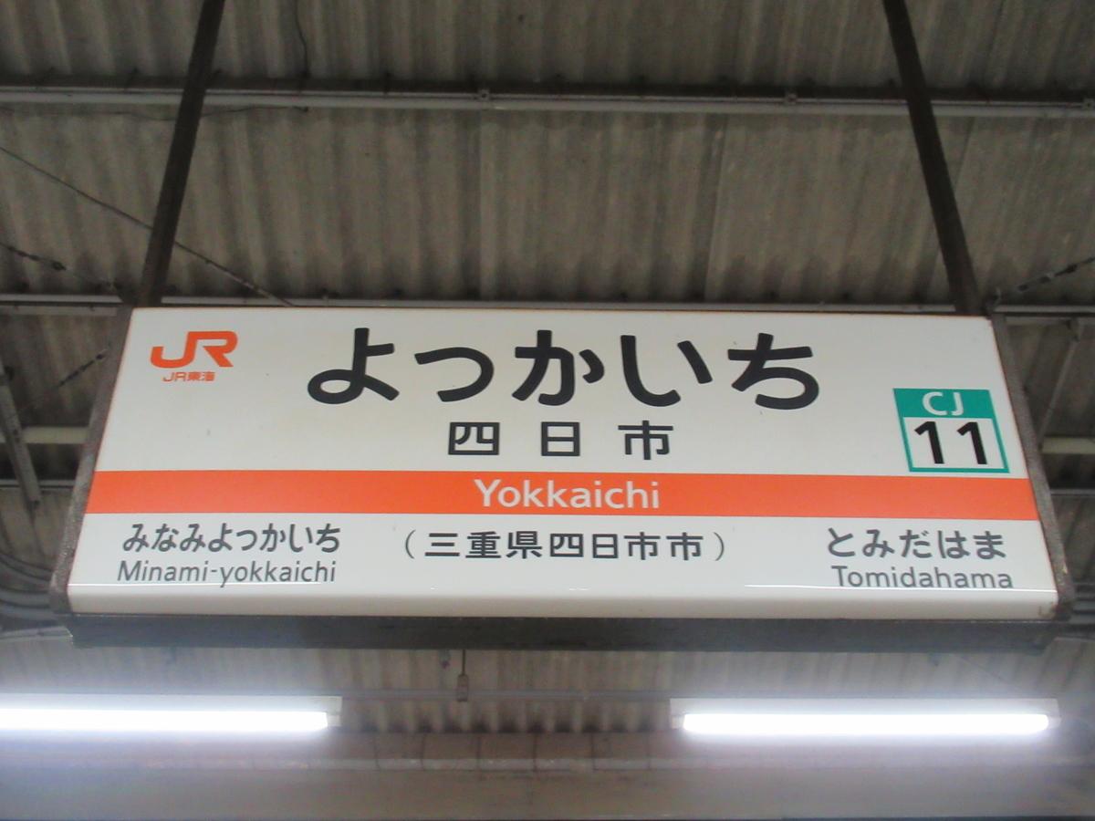 f:id:watakawa:20200806140511j:plain