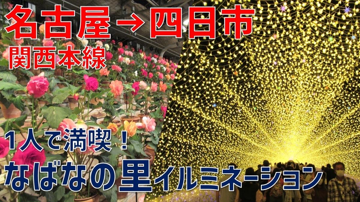 f:id:watakawa:20200806144020j:plain