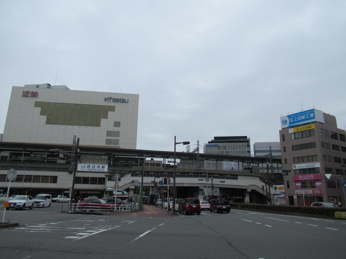 f:id:watakawa:20200807162640j:plain