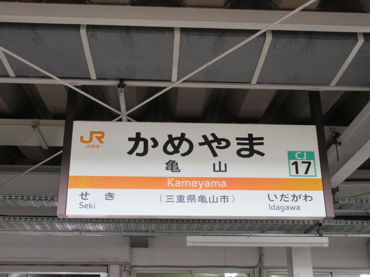 f:id:watakawa:20200807170012j:plain