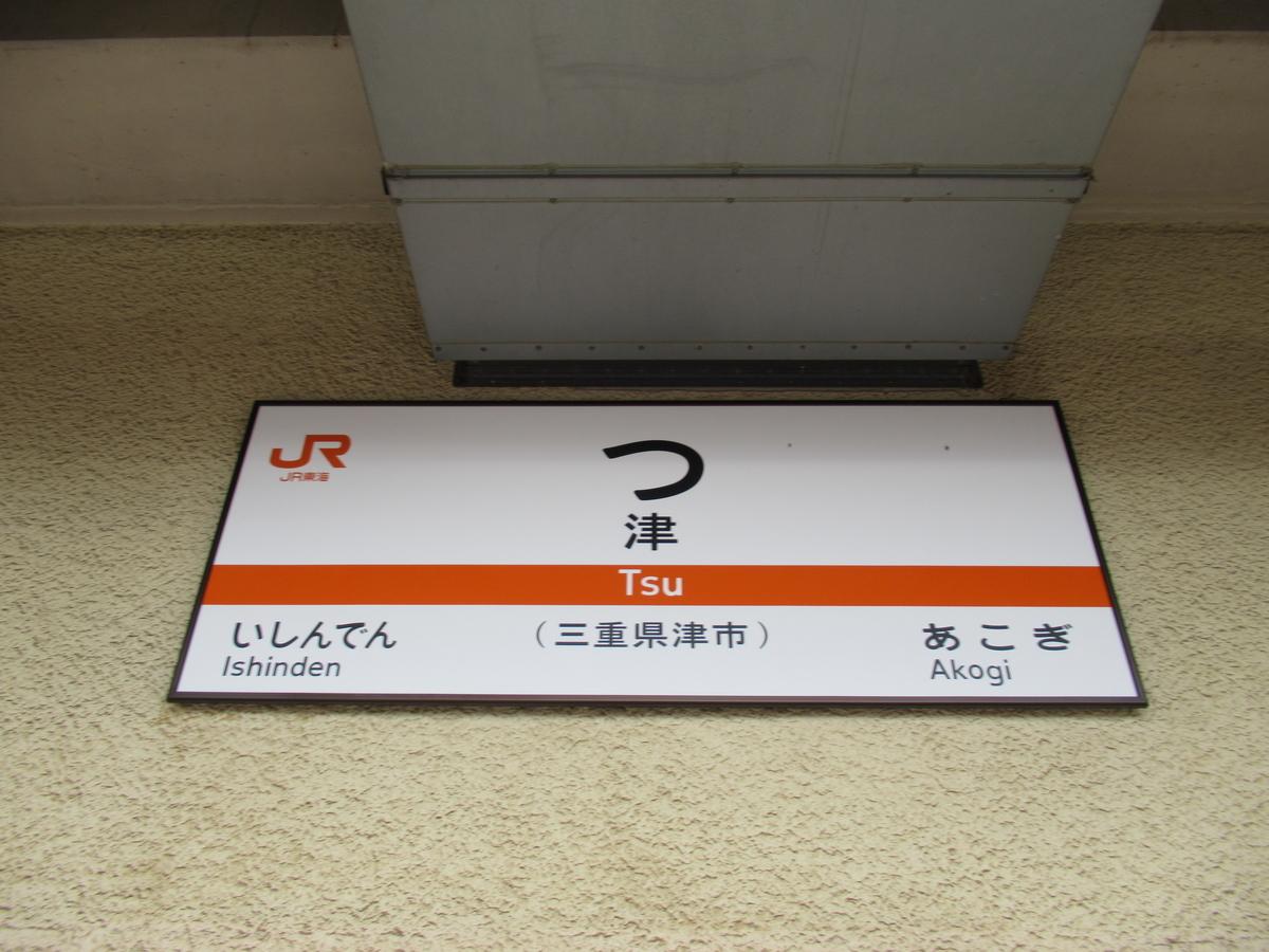 f:id:watakawa:20200807171256j:plain