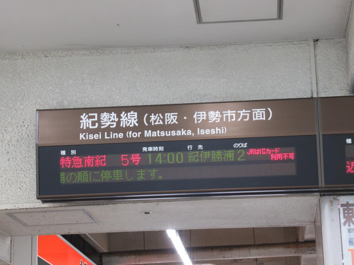 f:id:watakawa:20200807173636j:plain