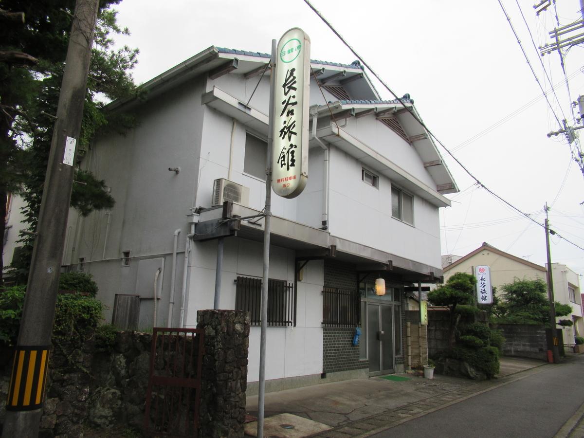 f:id:watakawa:20200807185258j:plain