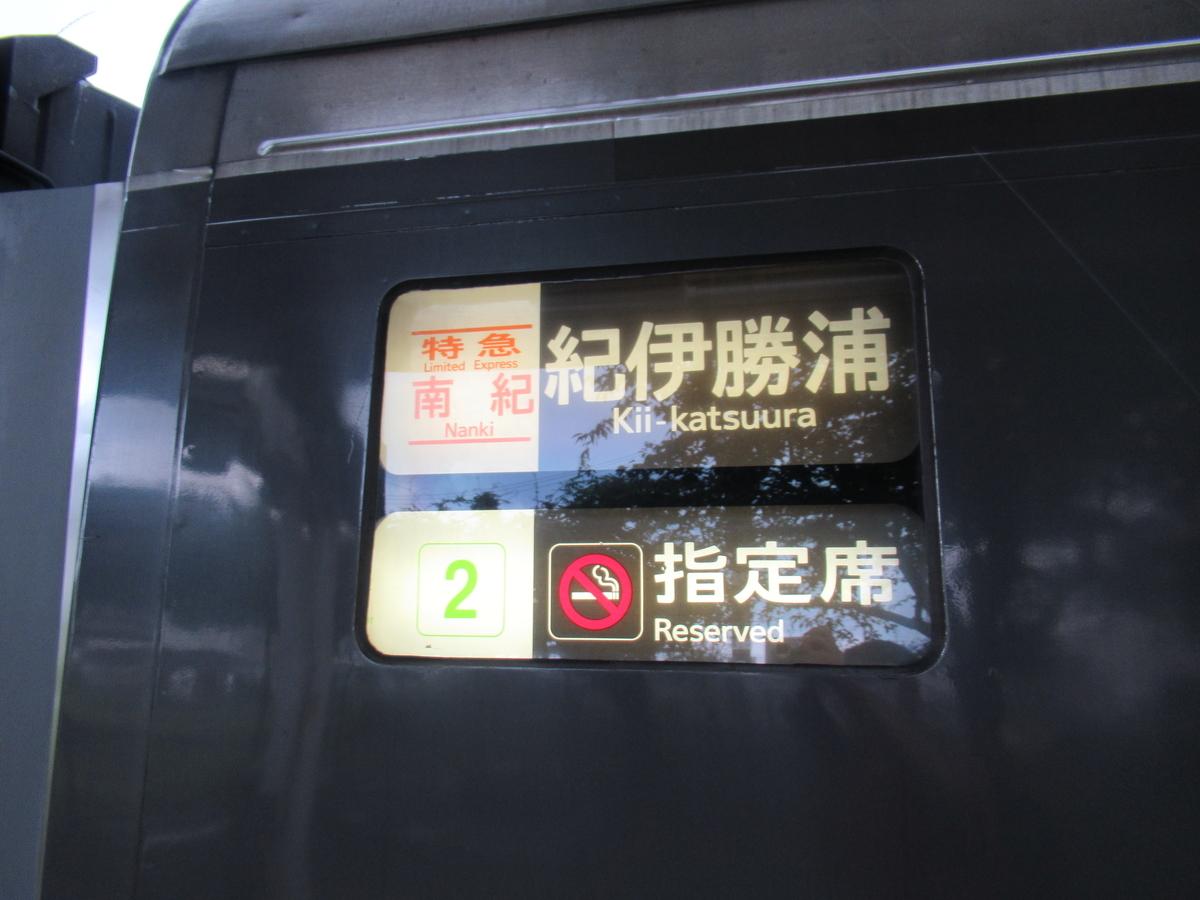 f:id:watakawa:20200808001540j:plain
