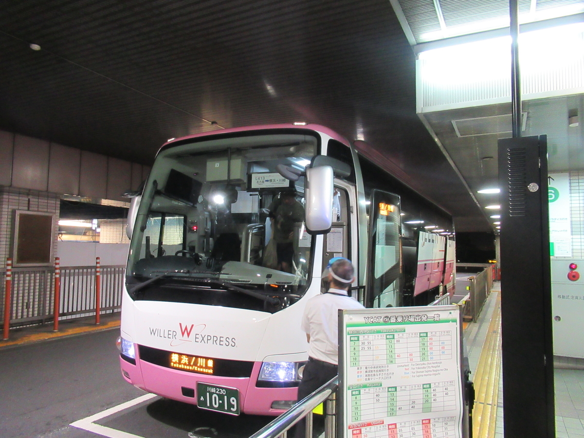 f:id:watakawa:20200818111843j:plain