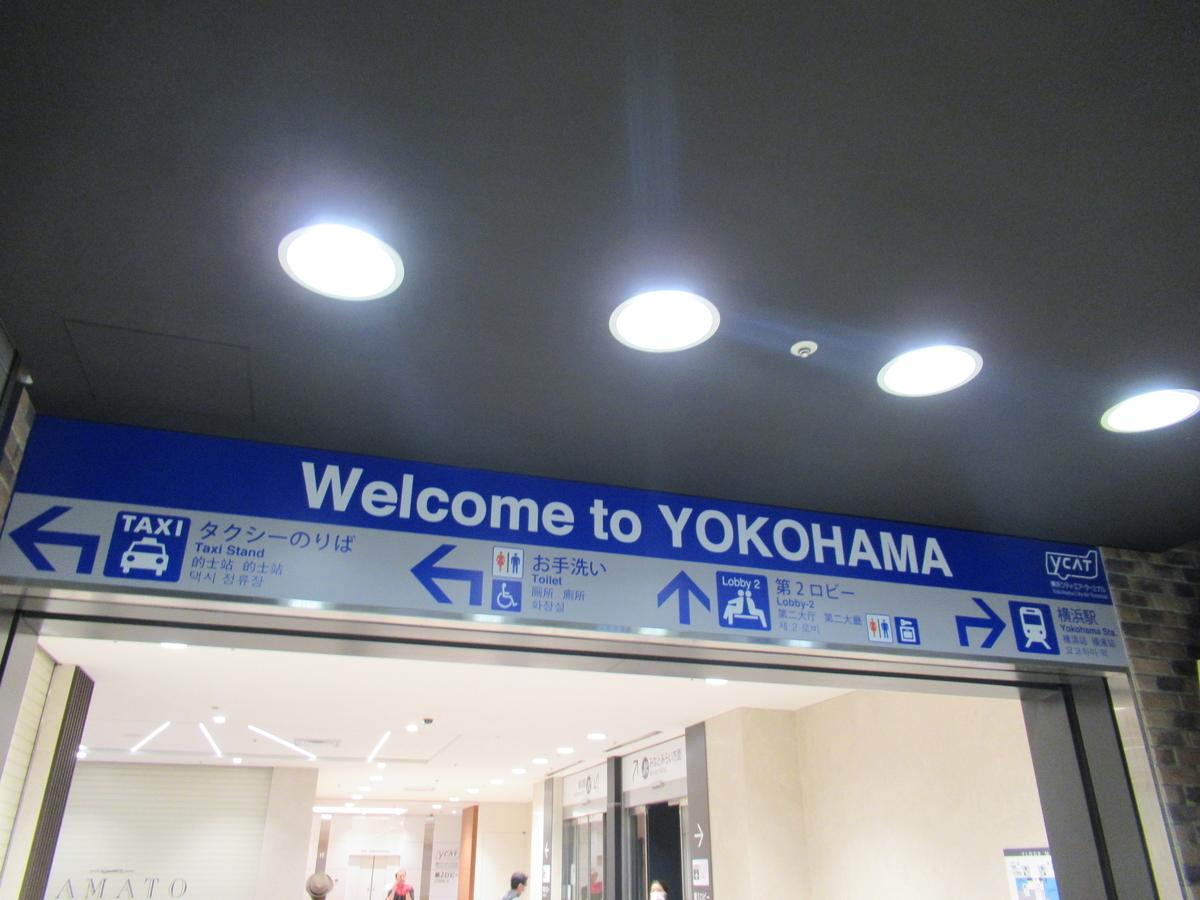 f:id:watakawa:20200818112454j:plain