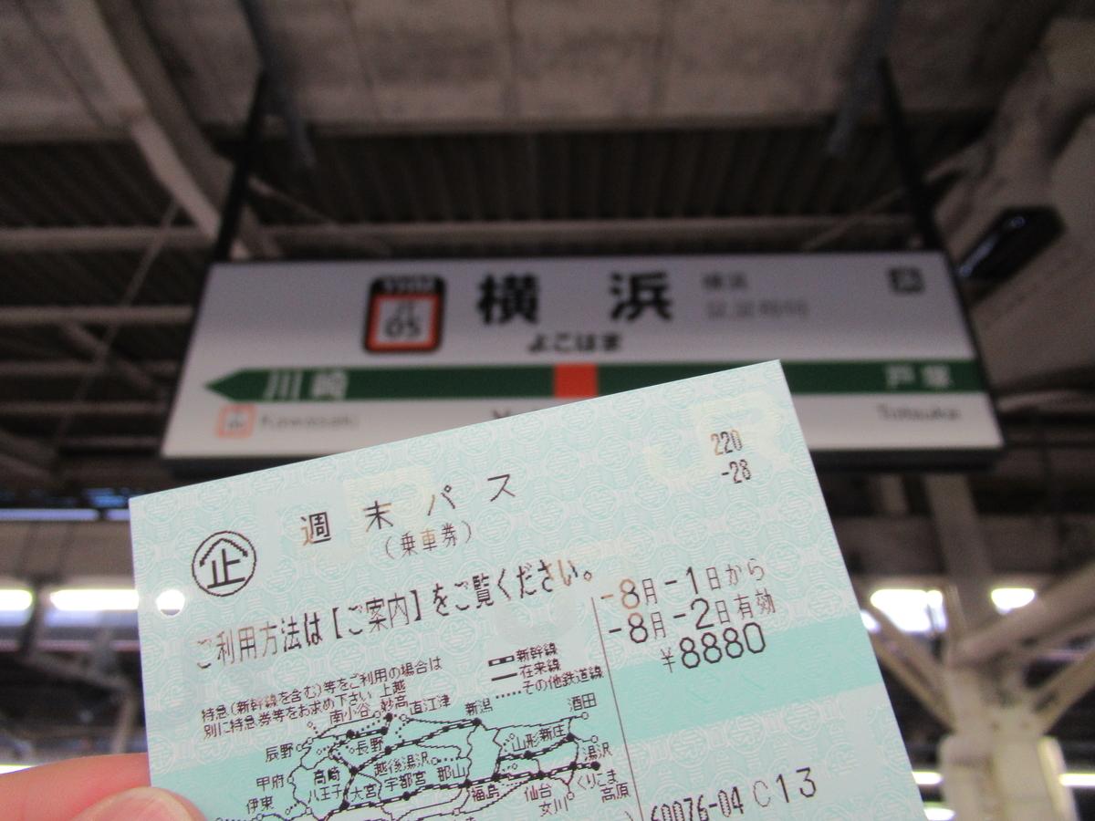 f:id:watakawa:20200819085838j:plain