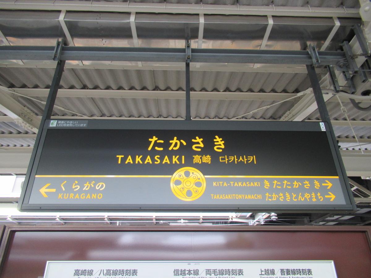 f:id:watakawa:20200819155744j:plain
