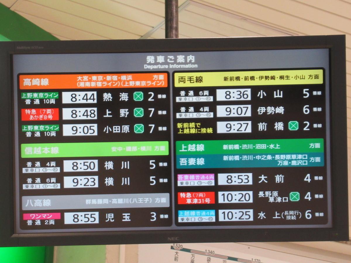 f:id:watakawa:20200819174721j:plain