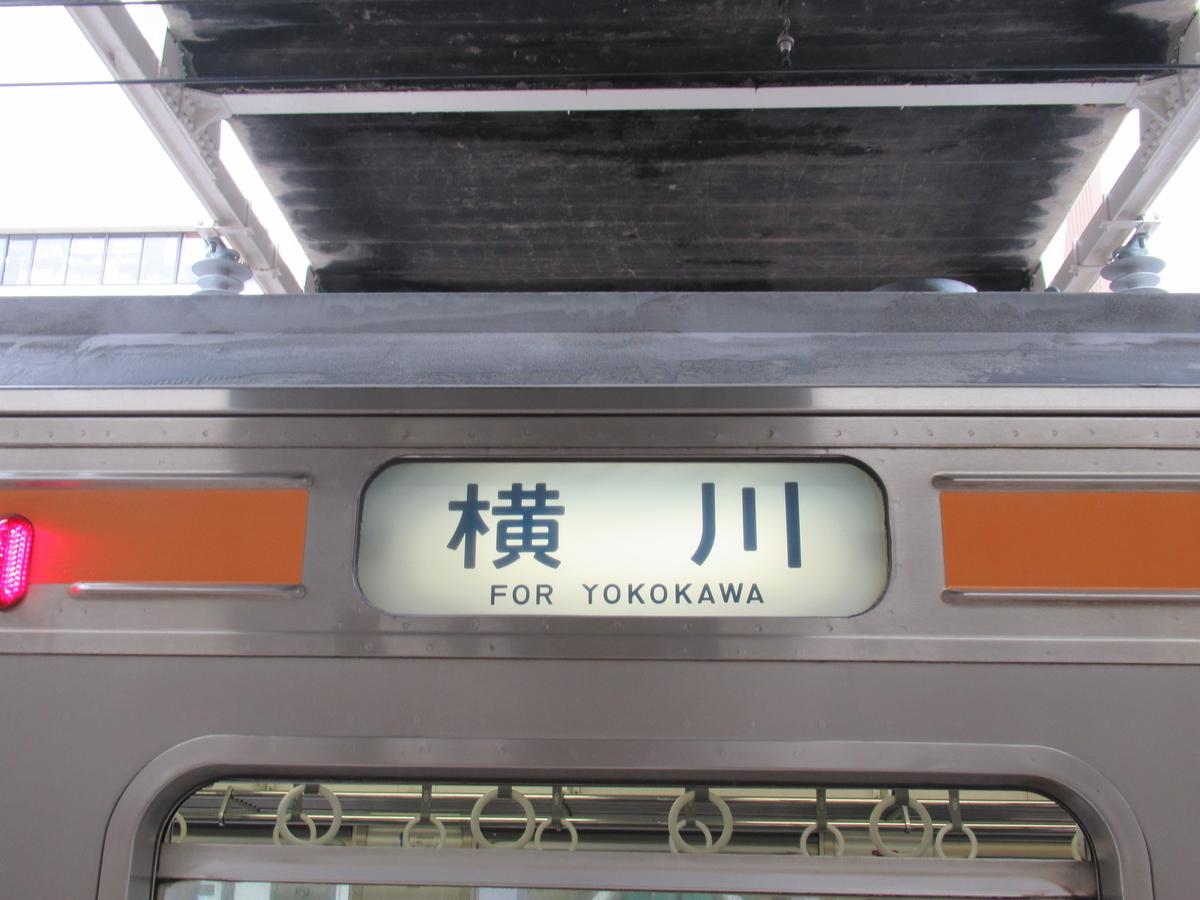 f:id:watakawa:20200819175340j:plain