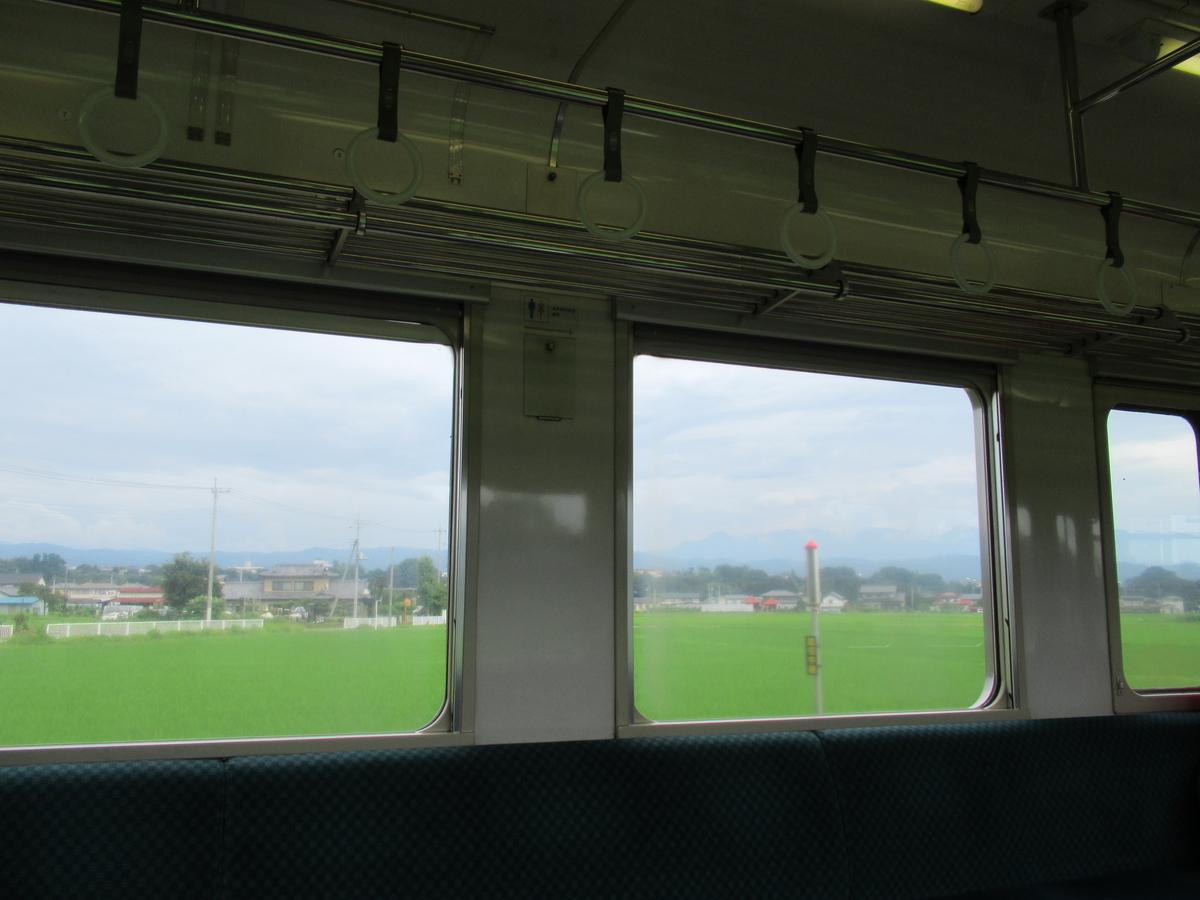 f:id:watakawa:20200819181847j:plain
