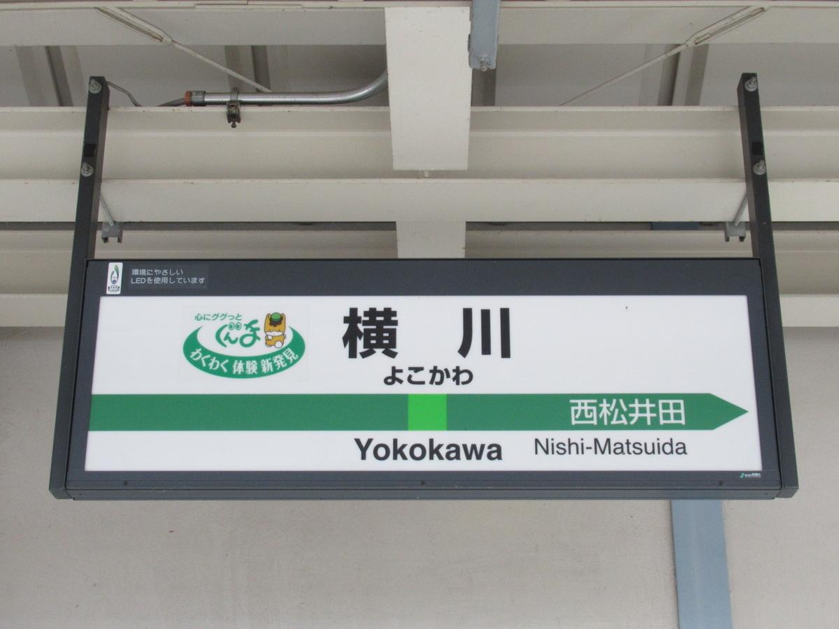 f:id:watakawa:20200819182545j:plain