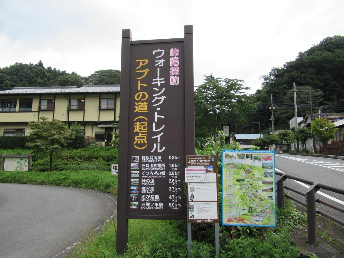 f:id:watakawa:20200820112335j:plain
