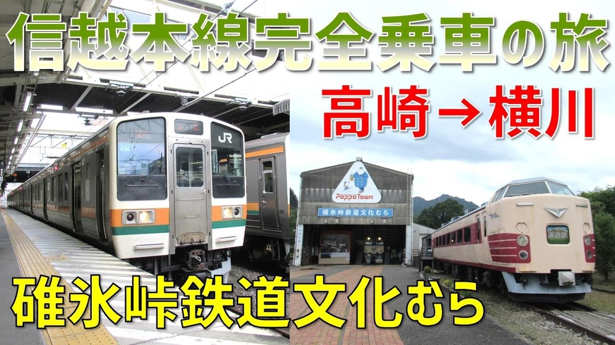 f:id:watakawa:20200820120735j:plain
