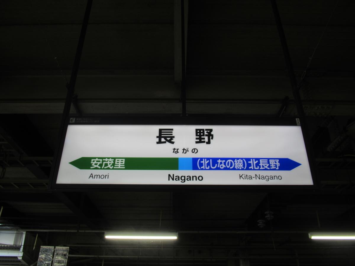 f:id:watakawa:20200824122527j:plain