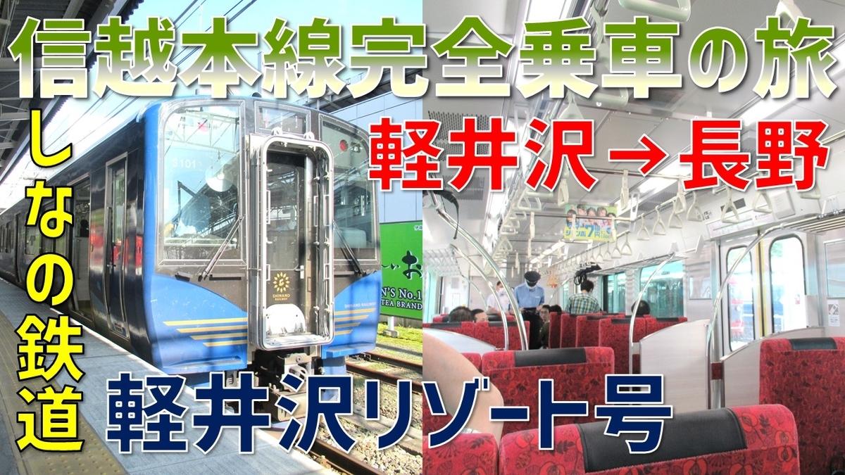 f:id:watakawa:20200824135933j:plain
