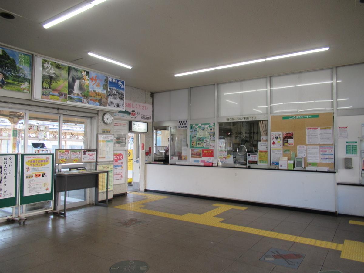 f:id:watakawa:20200826102618j:plain