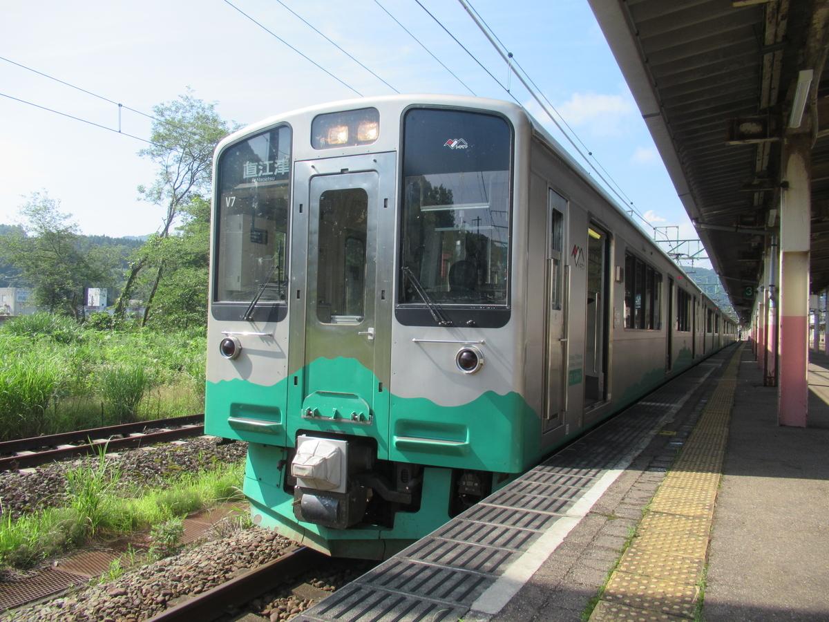 f:id:watakawa:20200826104326j:plain