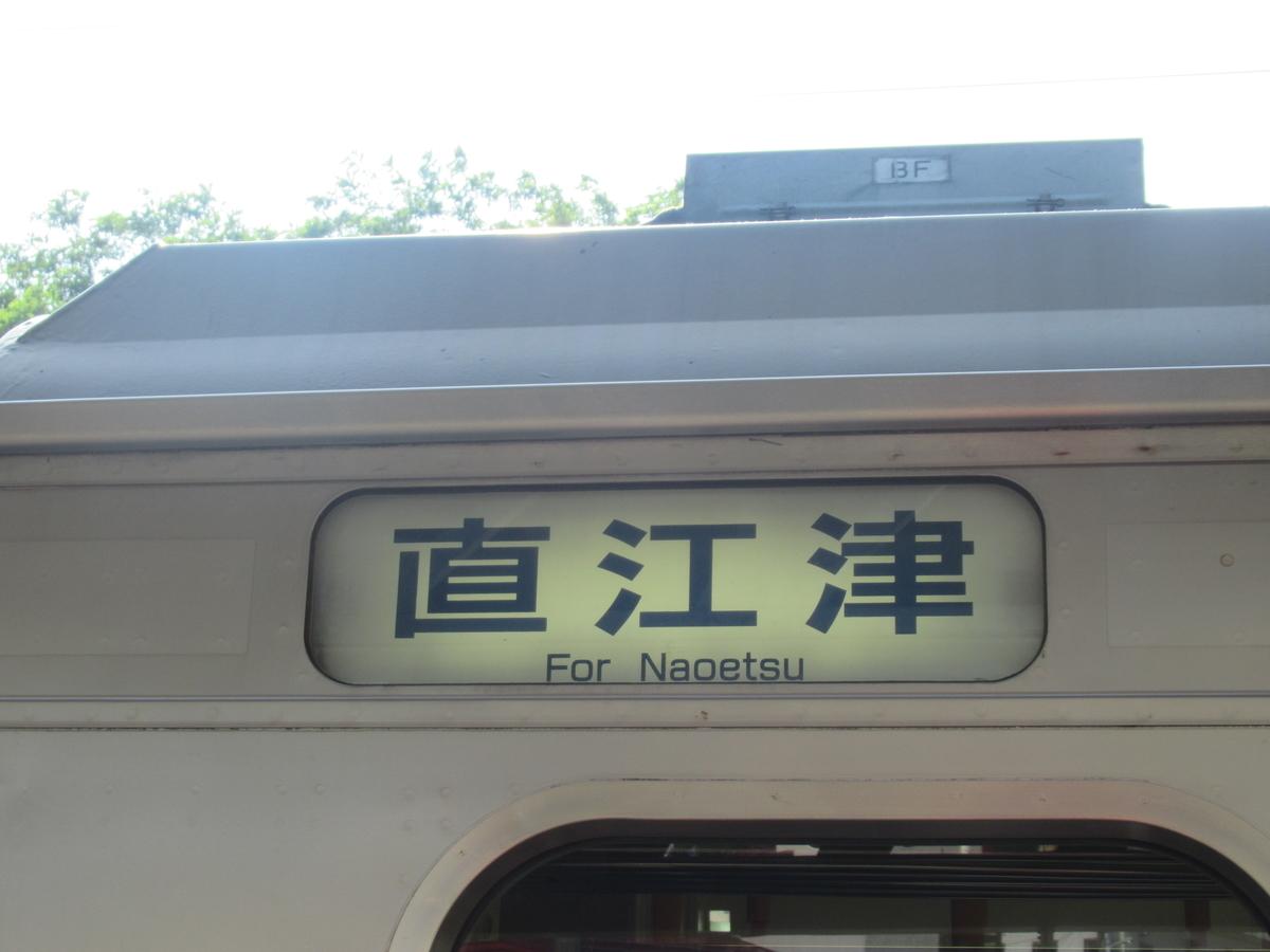 f:id:watakawa:20200826105302j:plain
