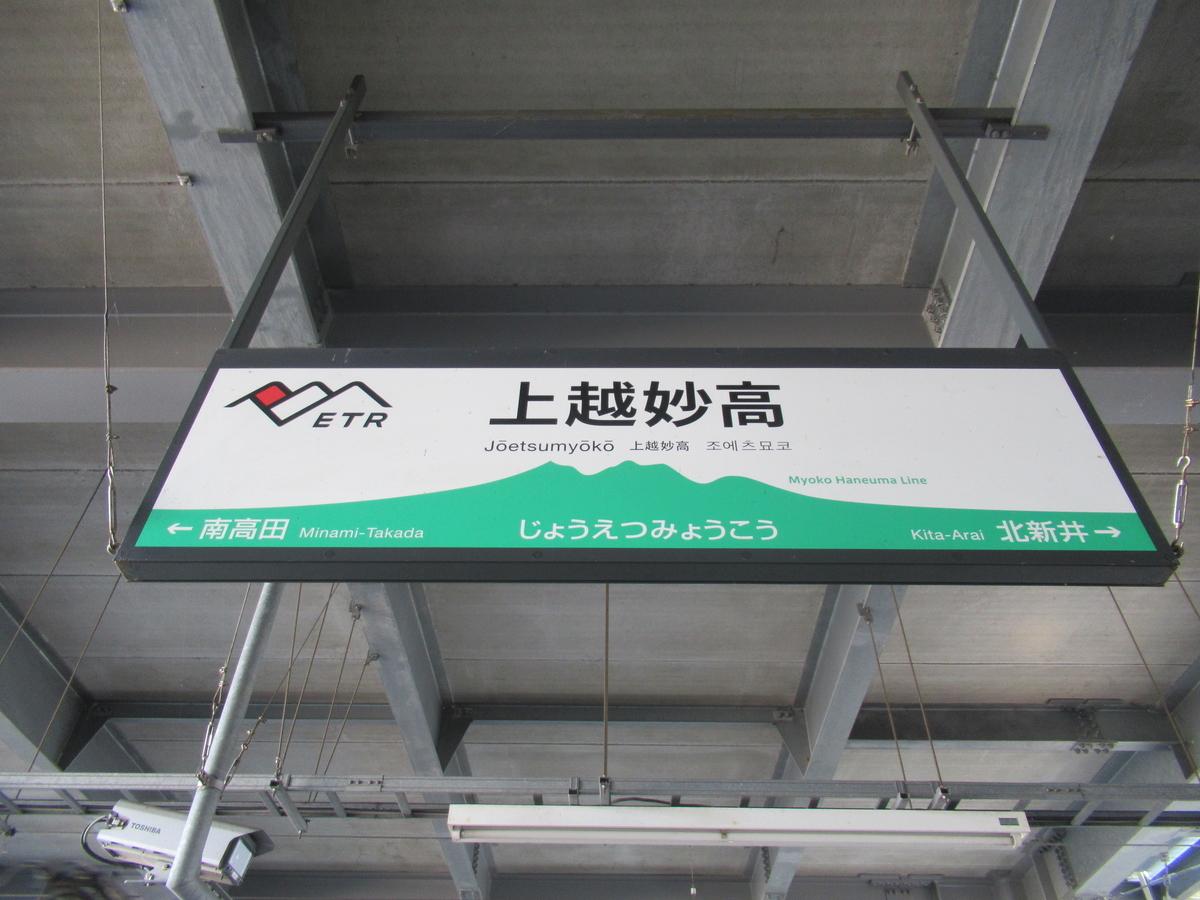 f:id:watakawa:20200826115635j:plain