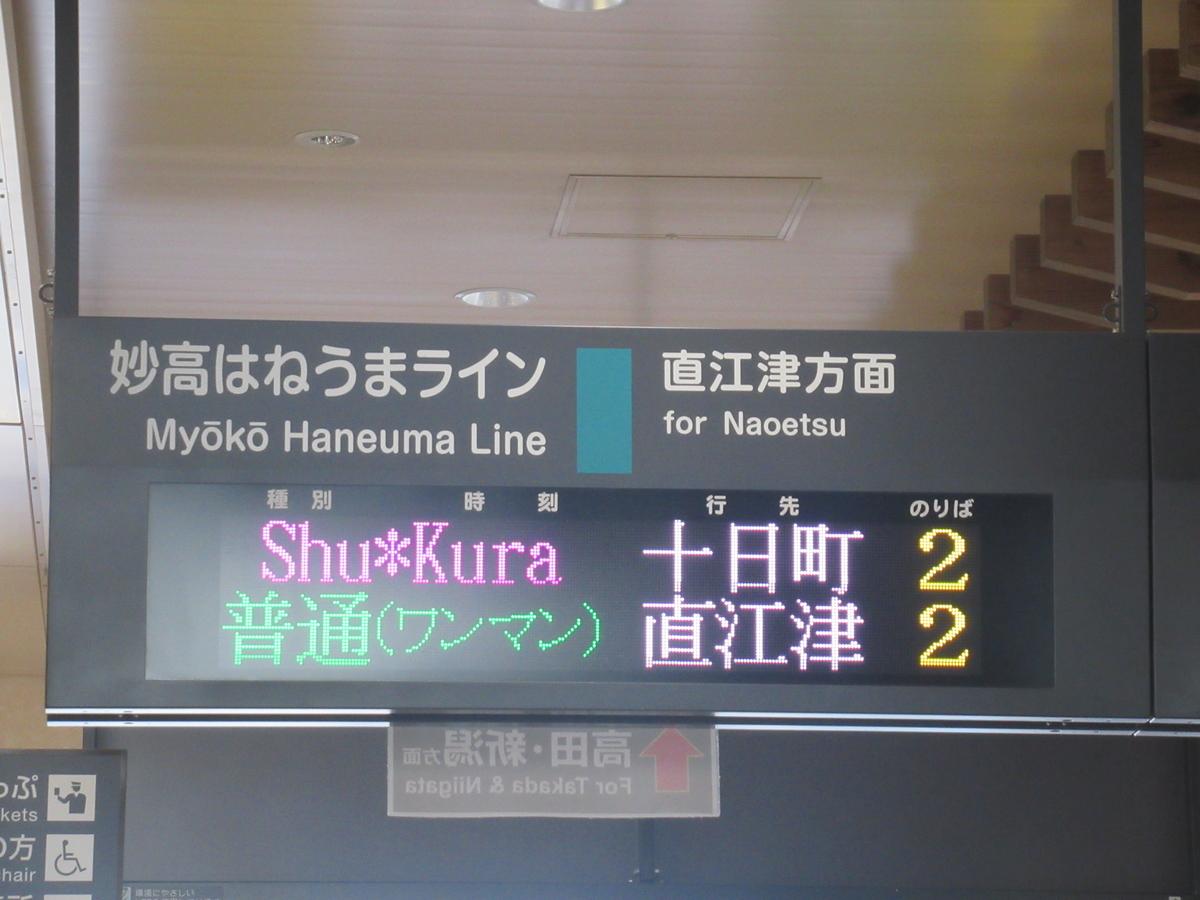 f:id:watakawa:20200828161345j:plain