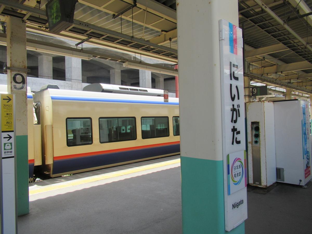 f:id:watakawa:20200829155921j:plain