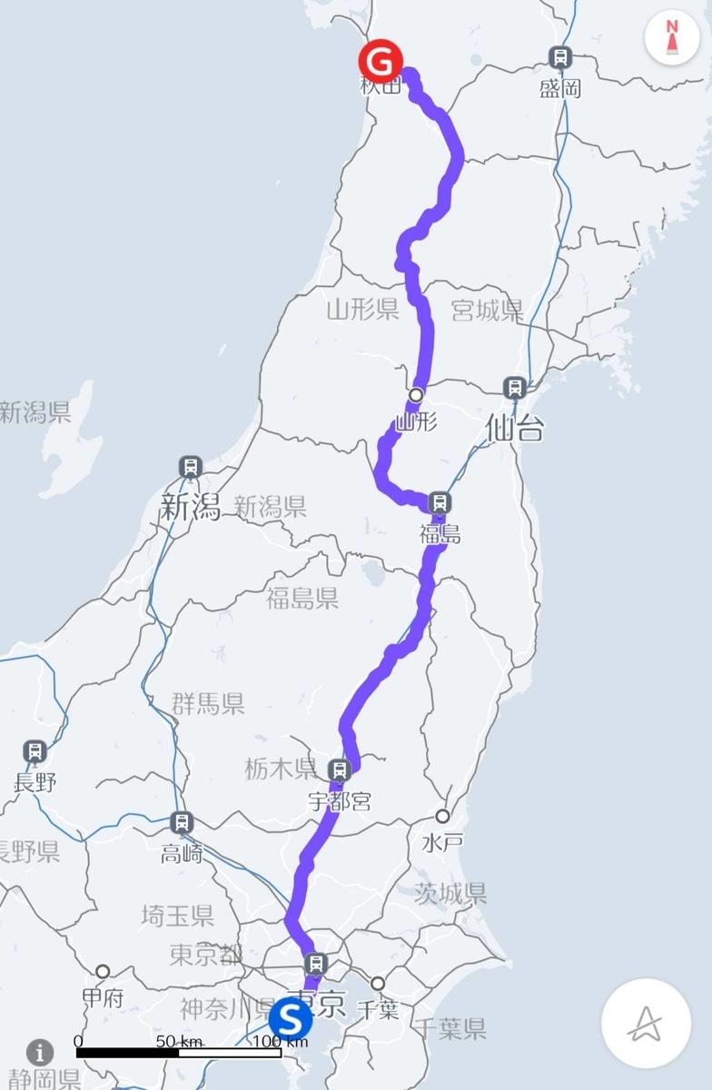 f:id:watakawa:20200902172442j:plain