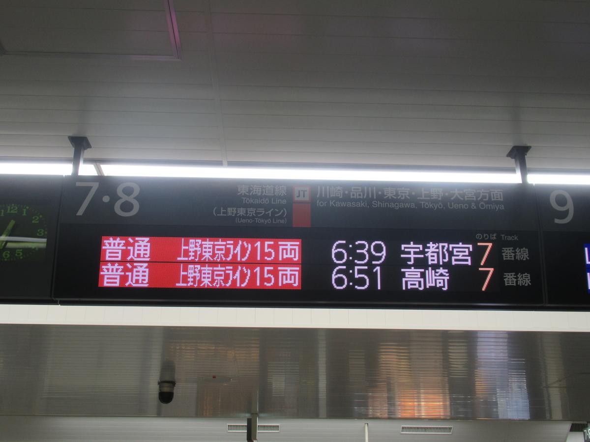 f:id:watakawa:20200902173552j:plain