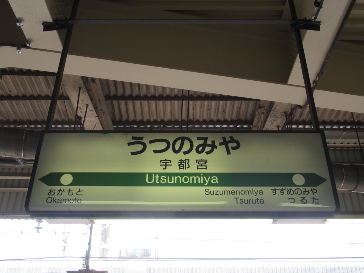 f:id:watakawa:20200902174722j:plain