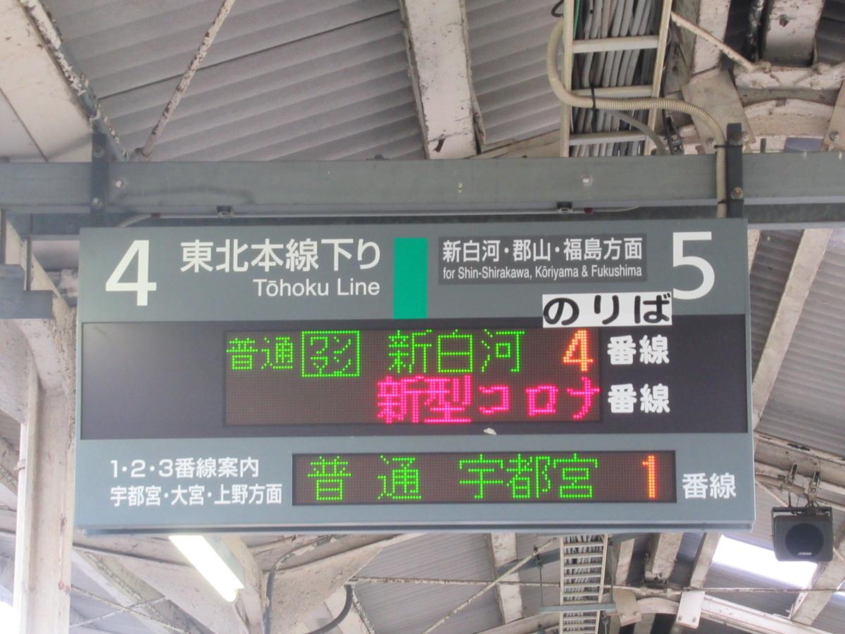 f:id:watakawa:20200902182252j:plain