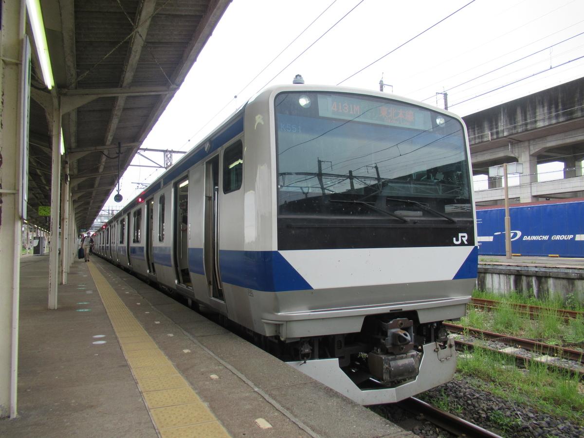 f:id:watakawa:20200902182610j:plain