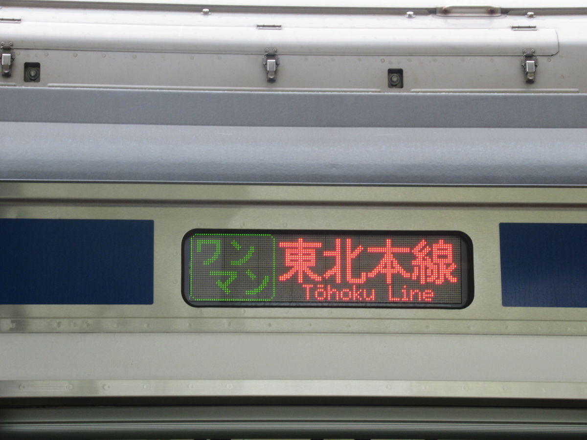 f:id:watakawa:20200902182820j:plain
