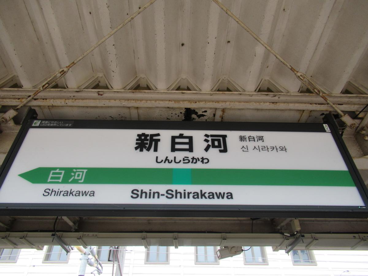 f:id:watakawa:20200902184832j:plain