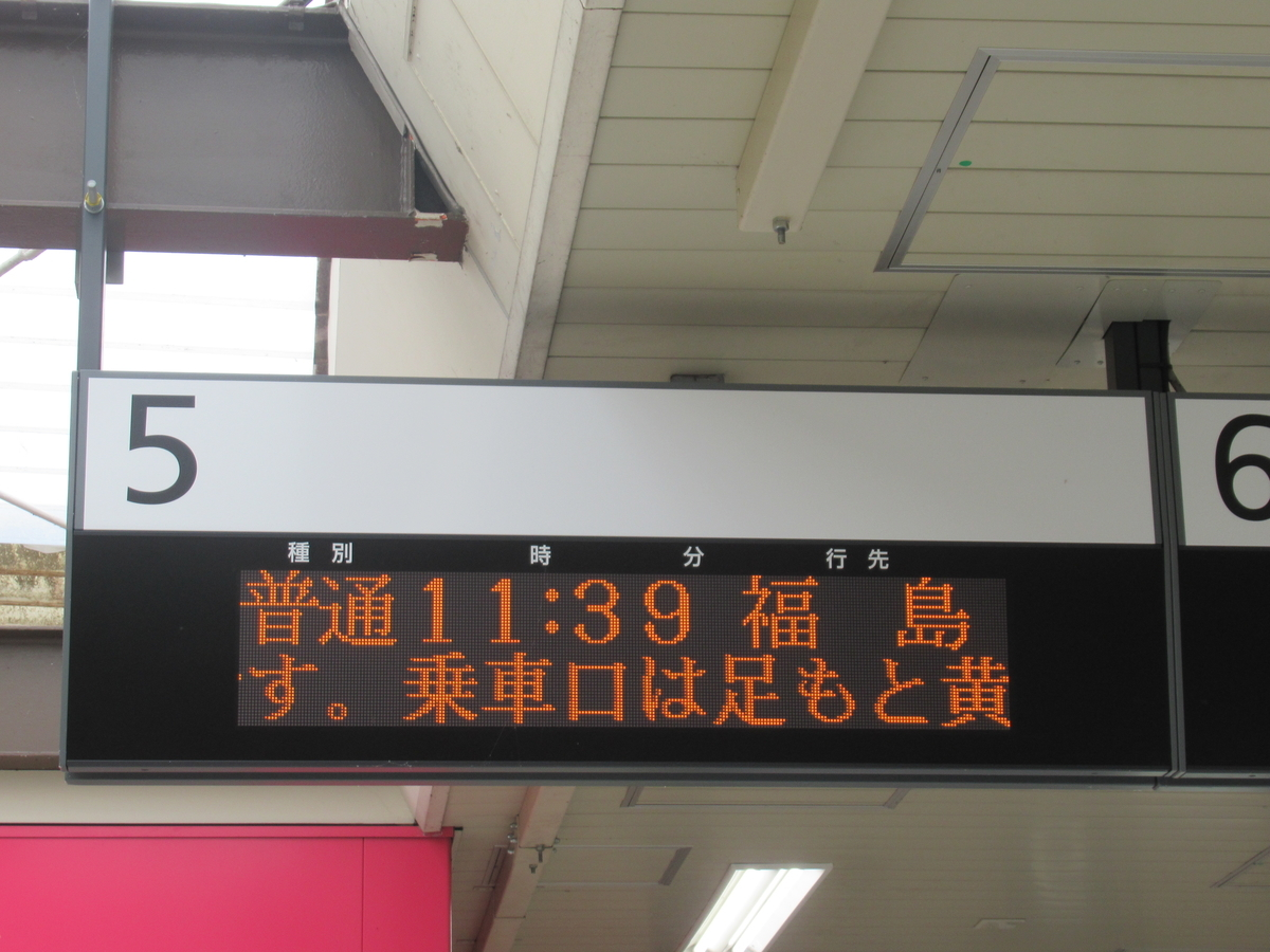 f:id:watakawa:20200902190727j:plain