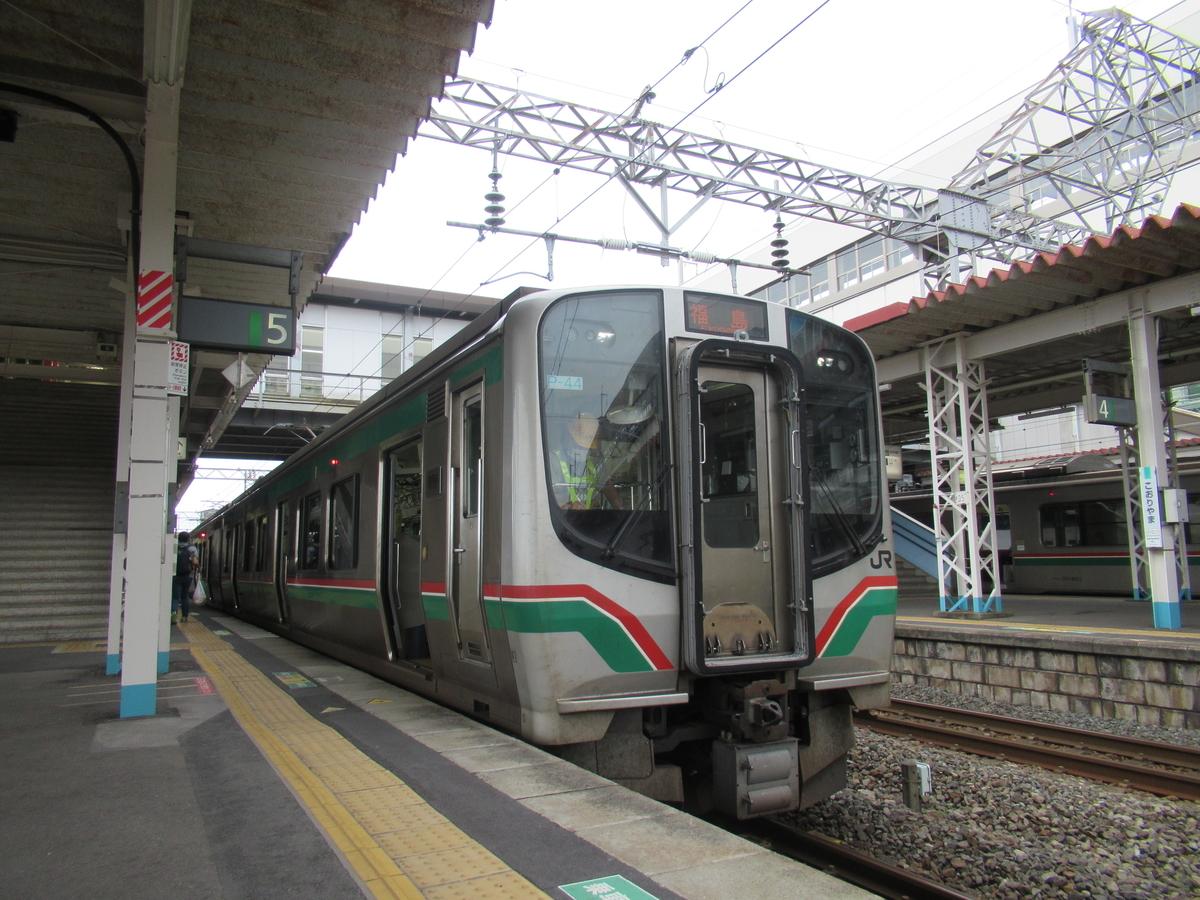 f:id:watakawa:20200902190948j:plain