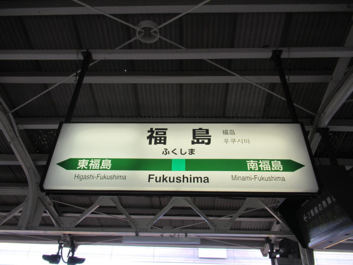 f:id:watakawa:20200902191402j:plain