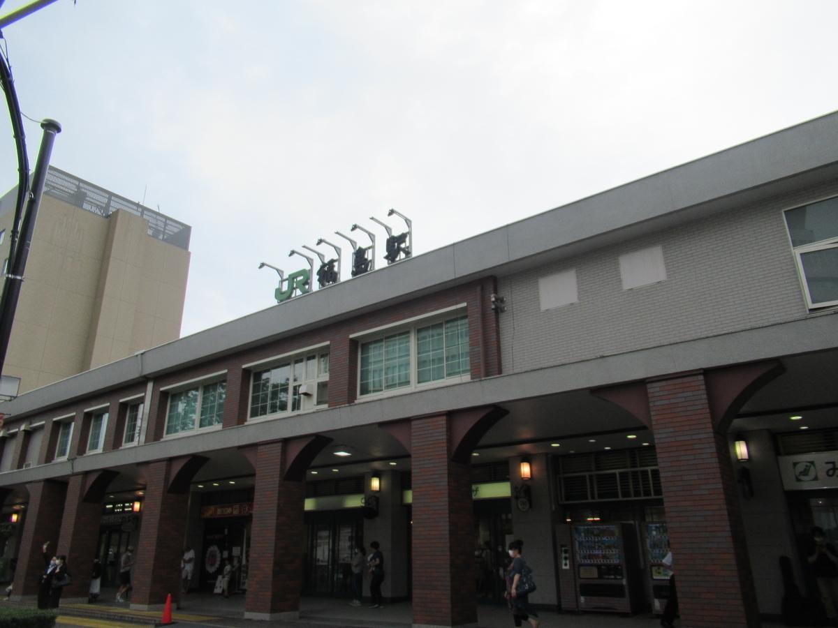 f:id:watakawa:20200902191642j:plain