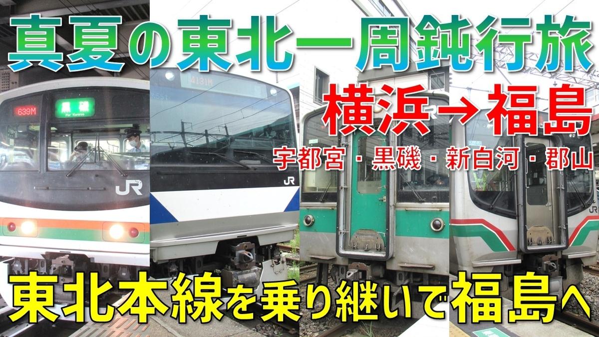 f:id:watakawa:20200902224845j:plain