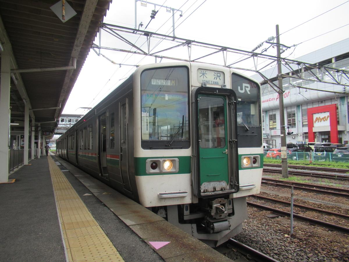 f:id:watakawa:20200904133402j:plain