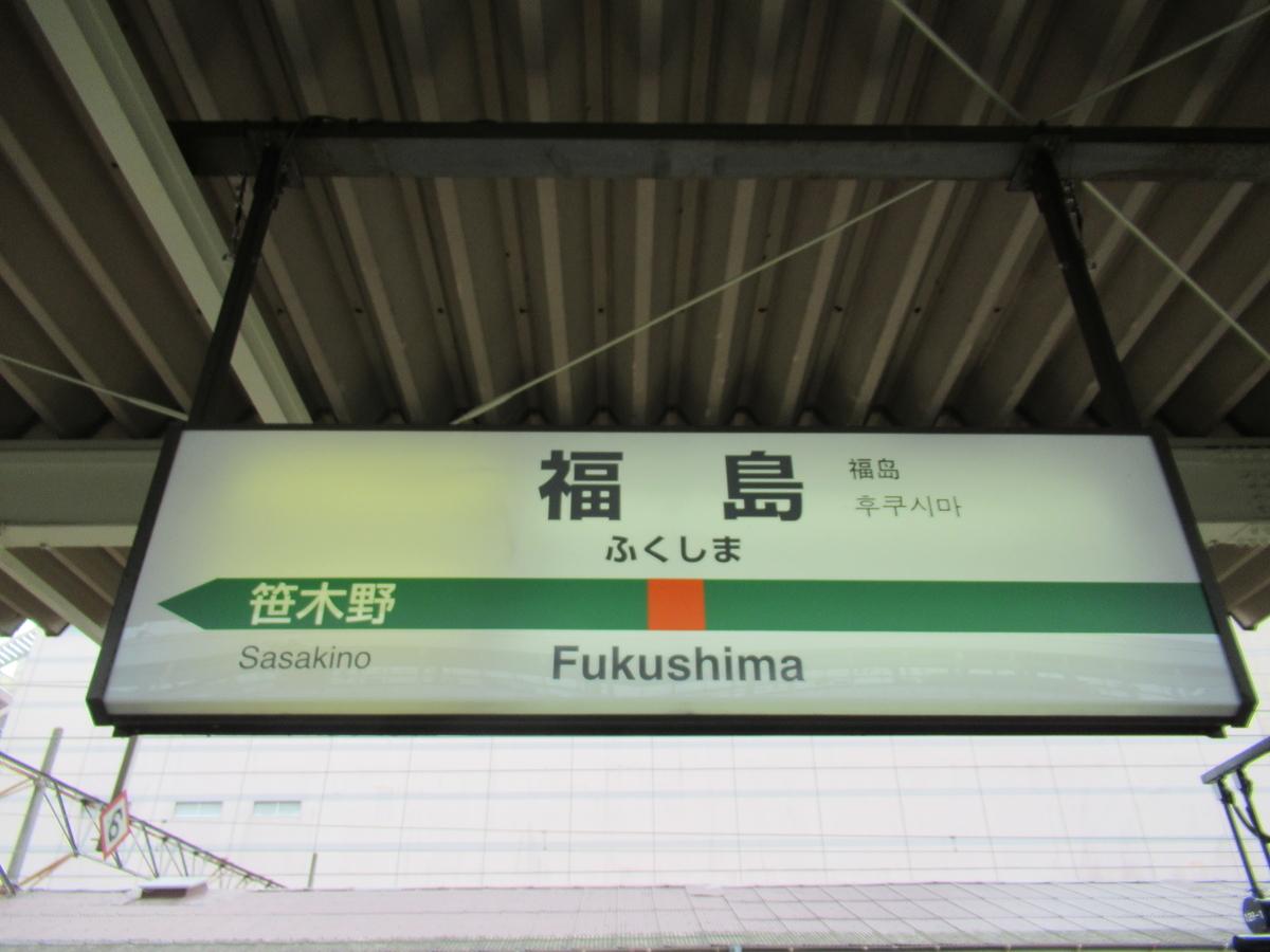 f:id:watakawa:20200904133947j:plain