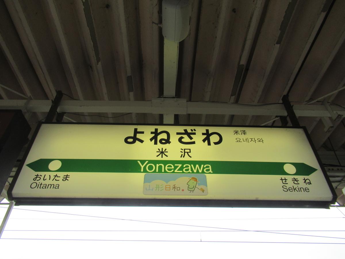 f:id:watakawa:20200904144613j:plain
