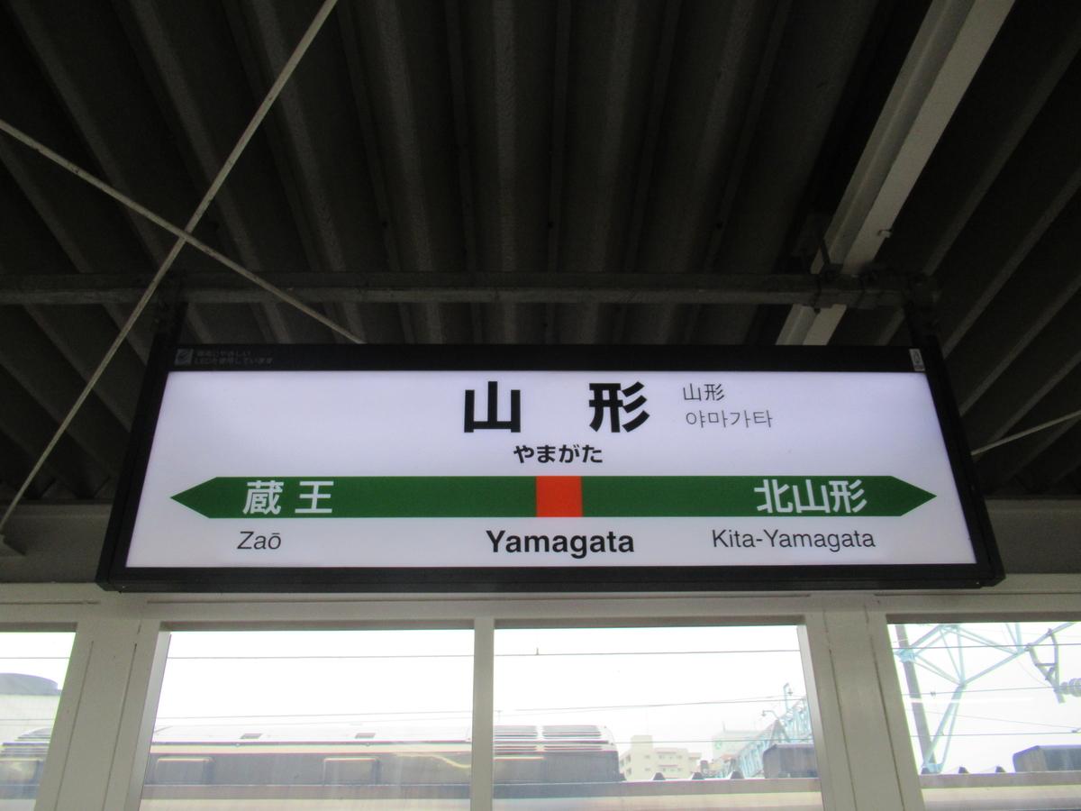 f:id:watakawa:20200904153410j:plain