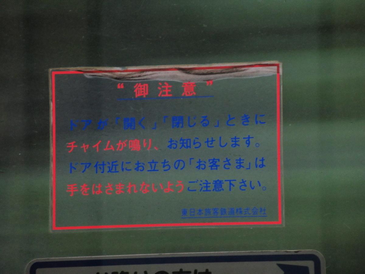 f:id:watakawa:20200904155910j:plain