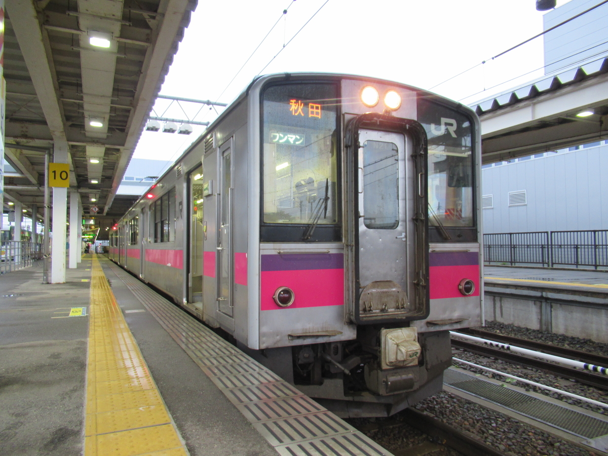 f:id:watakawa:20200905114734j:plain